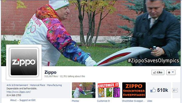 Gasp blog lodnon zippo