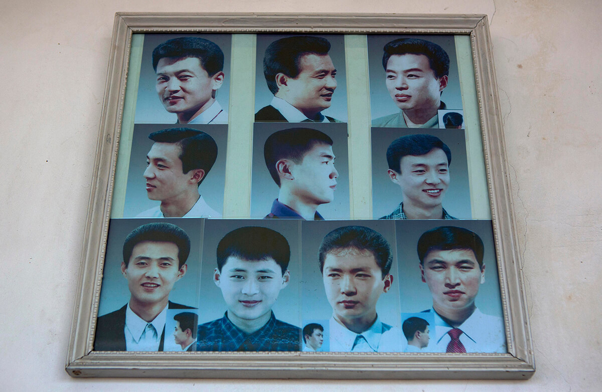 Gasp blog north korea haircuts